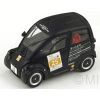 GORDON MURRAY'S T25 City Car, 2012, mat black