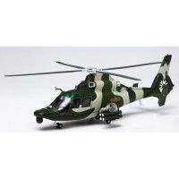 Z-9 Armed Helicopter