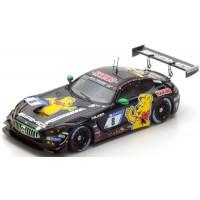 MERCEDES-AMG GT3 Nürburgring'17 #8, LD.Arnold / M.Götz / R.VanDerZande (limited 400)