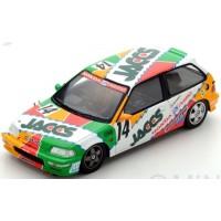 HONDA Civic (EF3) Gr.3 GP Aida'92 #14, 3rd N.Hattori / K.Kaneishi