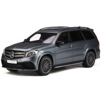 MERCEDES-AMG GLS 63, 2016, selenite grey (limited 500)