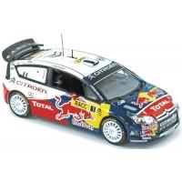 CITROËN C4 WRC Rally Catalunya'09, Loeb / Elena