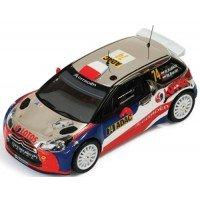 CITROËN DS3 Rally Germany'13 #74, winner WRC2 R.Kubica / M.Baran