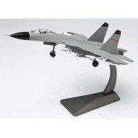 J-11B Fighter Jet; grey