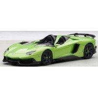 LAMBORGHINI Aventador J, green